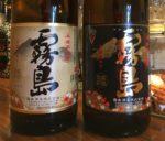 Kurokirishima : A standard shochu!