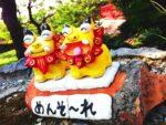 """Shisa"", the guardian deity of Okinawa"