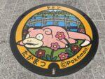 """在香川县获取呆呆獣的宝可梦人孔""""宝可梦井盖"""""""